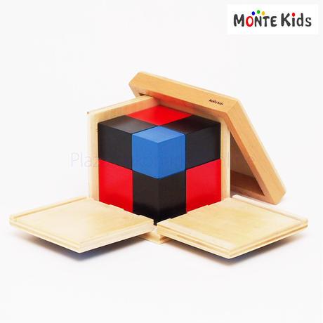 【MONTE Kids】MK-029  二項式  ≪OUTLET≫