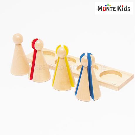 【MONTE Kids】MK-046   分数の小人 大 教材用