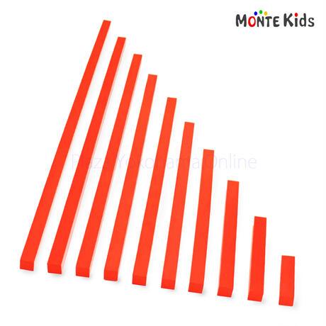 【MONTE Kids】MK-030  赤い棒  大 教材用  ≪OUTLET≫