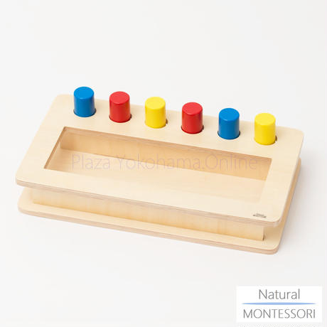 【Natural MONTESSORI】NM-B019 3色シリンダー入れ  ≪OUTLET≫
