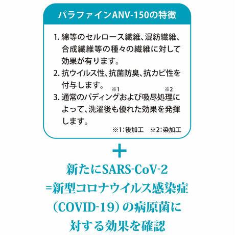 U-shield 抗菌ふろしき【中巾】ピンク