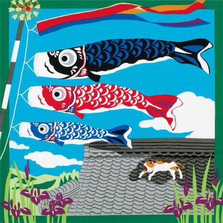 三毛猫みけの夢日記 ふろしき【中巾】みけと鯉のぼり