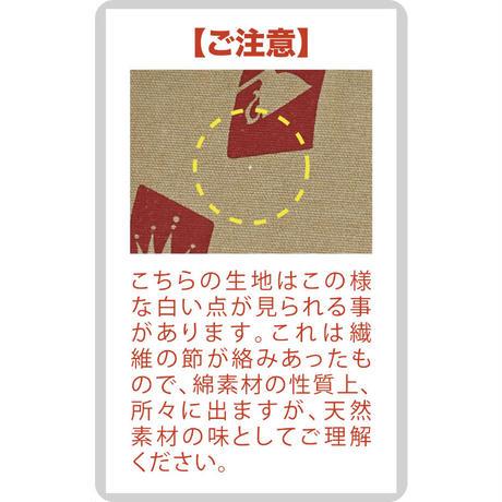 MISATO ASAYAMA 両面ふろしき【二四巾】世界のおとぎ話<トランプの舞>