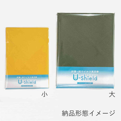 U-shield 抗菌ふろしき【中巾】カーキ