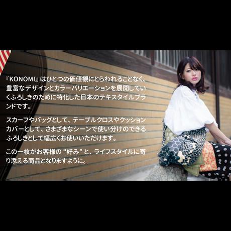 KONOMI ふろしき【二四巾】 ストライプ<レッド>