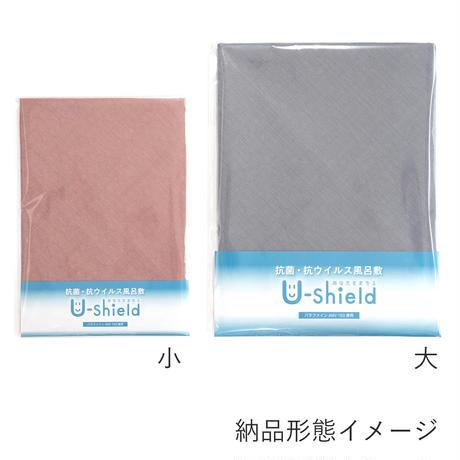 U-shield 抗菌ふろしき【中巾】グレー