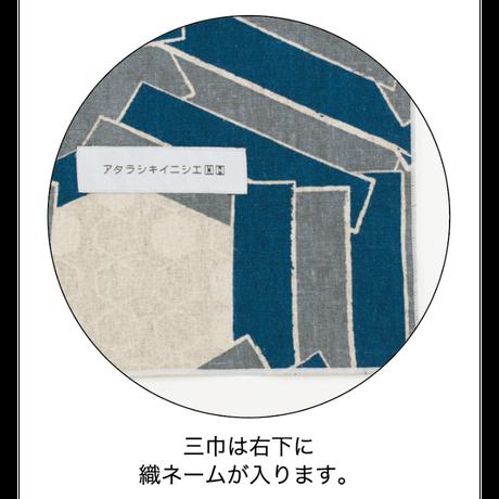 アタラシキイニシエ ふろしき【三巾】ichimatsu<レッド>