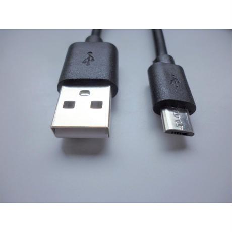 [CK-A/microB-S] オートパワーオフ(無負荷時自動停止) キャンセラー <カレントキーパー/スリープ防止> USB Type A プラグ-Micro B プラグ  ショートタイプ