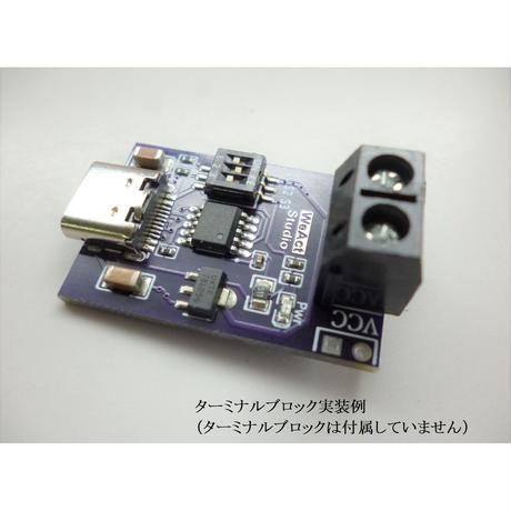 [PDEM-100WS] 100W対応 eMarker内蔵 USB PD トリガーデバイス 全PDO電圧出力設定スイッチ付き