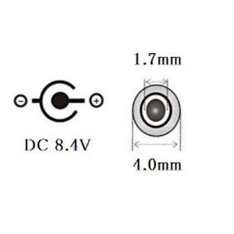 [QC8.4-4017] USB電源ケーブル Type-A <QC3.0 DCケーブル> 急速充電器用 DC プラグ 線長1.2m (DC8.4V サイズ:4.0mmx1.7mm)