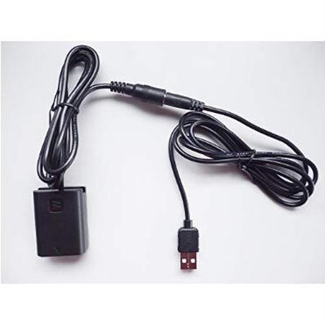 [QC-PW20] DC カプラー + USB電源ケーブル Type-A QCトリガーケーブル バッテリー SONY製対応