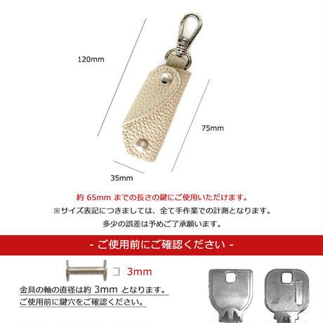 ミニキーケース シュリンク型押しレザー【Gratia】G013