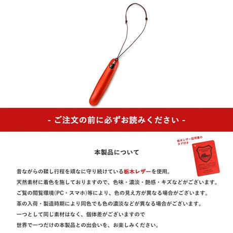 ペンホルダー 栃木レザー【PAIDiA】P083