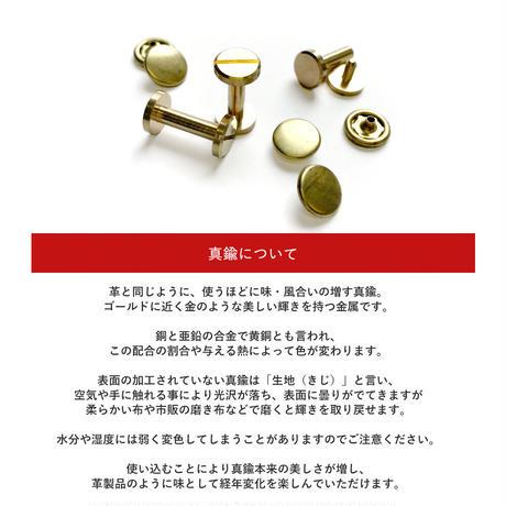 トレイ 栃木レザー【PAIDiA】P081