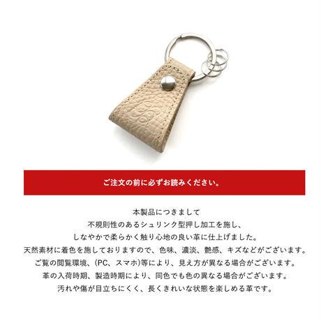 キーホルダー キーリング シュリンク型押しレザー【Gratia】G014