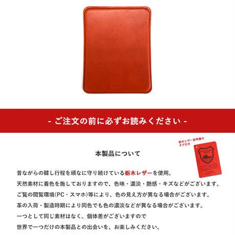滑り止め付きマウスパッド 栃木レザー【PAIDiA】P084
