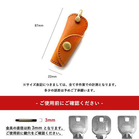 ミニキーケース 栃木レザー【PAIDiA】P078