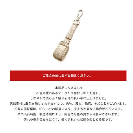 グローブホルダー シュリンク型押しレザー【Gratia】G025