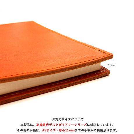 A5手帳カバー ペン差し1つ 栃木レザー【PAIDiA】P050-P1