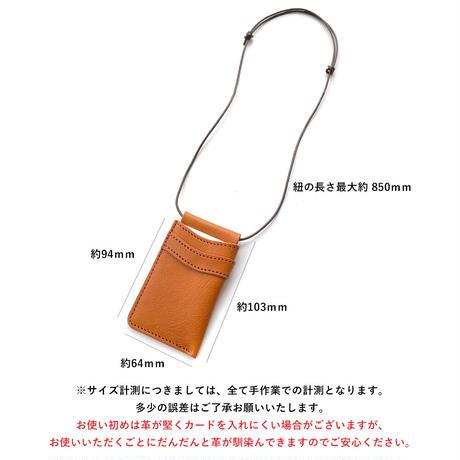 IDカードホルダー 栃木レザー【PAIDiA】P077
