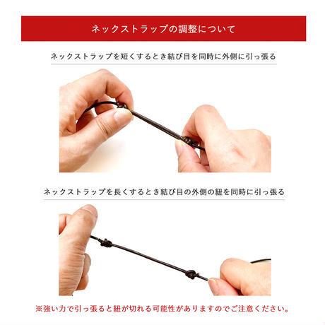 IDカードホルダー 本革 シュリンク型押しレザー【bluebloom】bb014