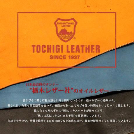 二つ折りマスクケース 栃木レザー【PAIDiA】P090