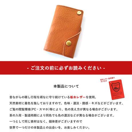 スライドカードケース 栃木レザー【PAIDiA】P075