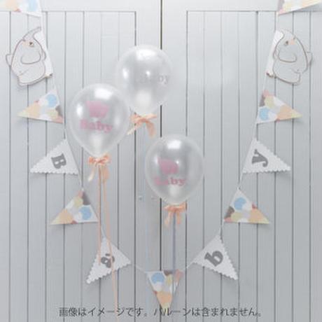 【Ginger Ray(ジンジャーレイ)】ベビーシャワー☆エレファントバナー