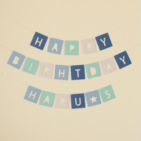 お誕生日ガーランド(お名前・年齢入り)
