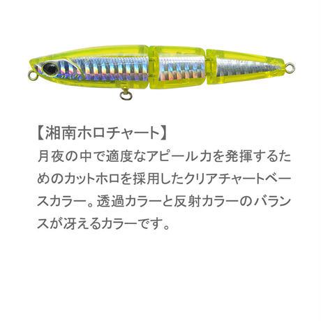 <Web Shop限定カラー> カレフジョインテッド 実績の湘南スペシャルカラー