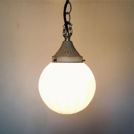 Aurora Glass Pendant Lamp - B
