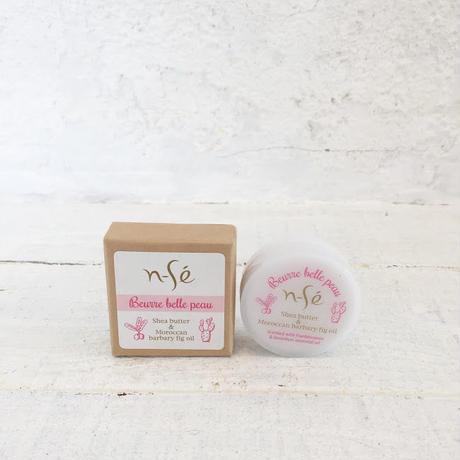 n-Sè(ン・セー)美肌バター10ml
