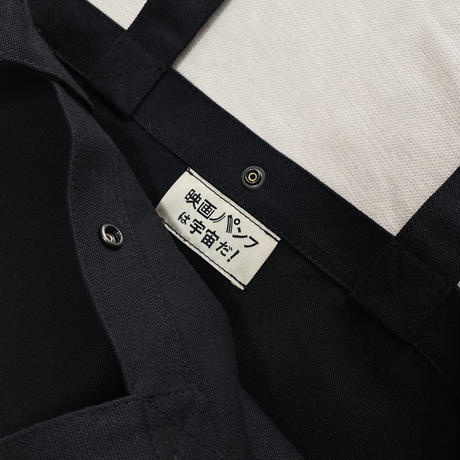 【8/2販売開始】PATUオリジナルトートバッグ