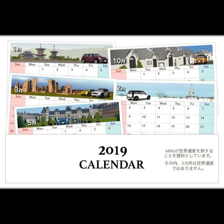 2019年 MINI ミニクーパー 卓上カレンダー