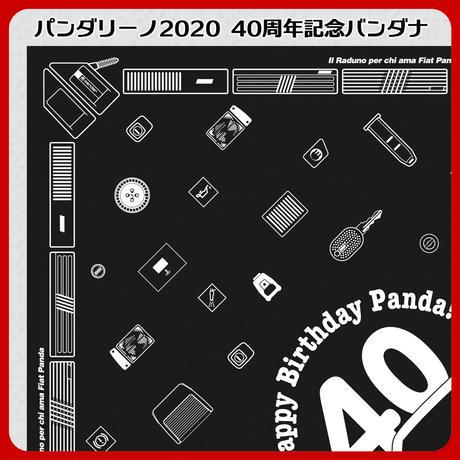 パンダ40周年記念バンダナ