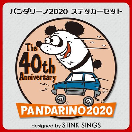 パンダリーノ2020 ステッカーセット