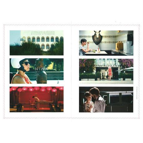 映画『ニーナ ローマの夏休み』公式プレス