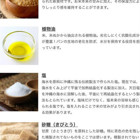 【もっと食べたい!】わんシェアパン(プレーンのみ8個)