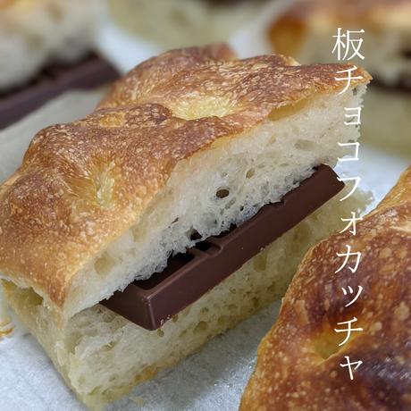 〘9月7日工房渡し〙パン食堂のパンとおやつとはちみつの箱