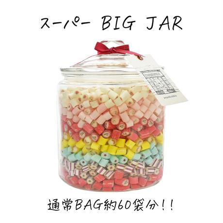 スーパーBIG JAR(送料別)