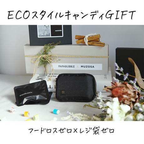 ECOスタイル キャンディ GIFT(送料無料)