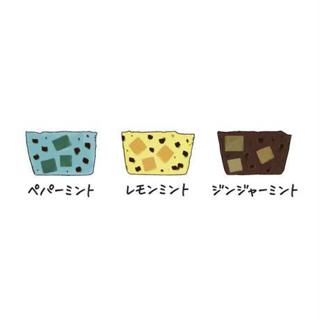 チョコミン3種セット(簡易包装 冷蔵 送料別)