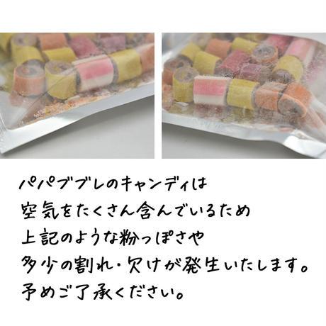 サンキューミックス4袋(簡易包装 送料無料)