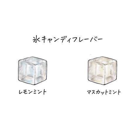 氷キャンディCUPセット(送料別)