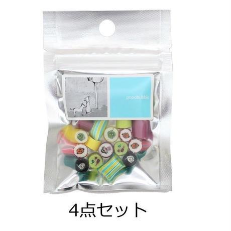 おばけミックス4袋(簡易包装 送料込)