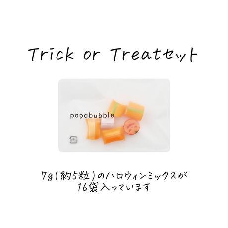 Trick or Treatセット(簡易包装 送料別)