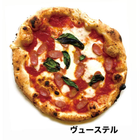 欲張りピッツァ5枚セット