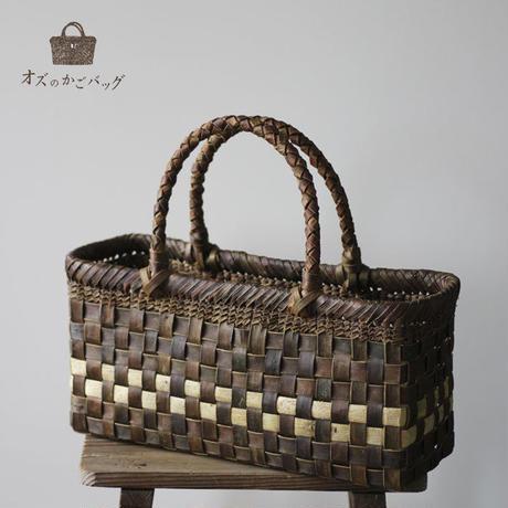 胡桃のかごバッグ  (クルミ/くるみ/籠) 平織裏皮横長 オズのかごバッグ