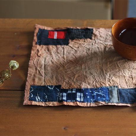 柿渋染め(ムラ染め) 古布襤褸パッチワーク リメイク ランチョンマット