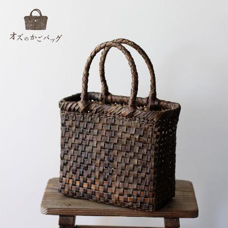 胡桃のかごバッグ  (クルミ/くるみ/籠) 平織裏皮 縦長 オズのかごバッグ